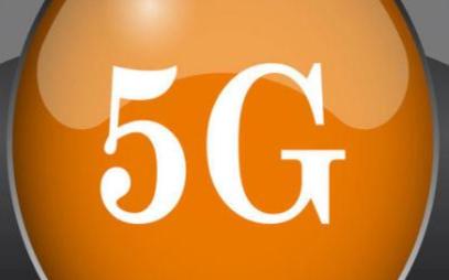 中国电信完成全杭州城区5G覆盖,覆盖率达到92%以上