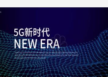 中国云软件正迎来上市黄金窗口期