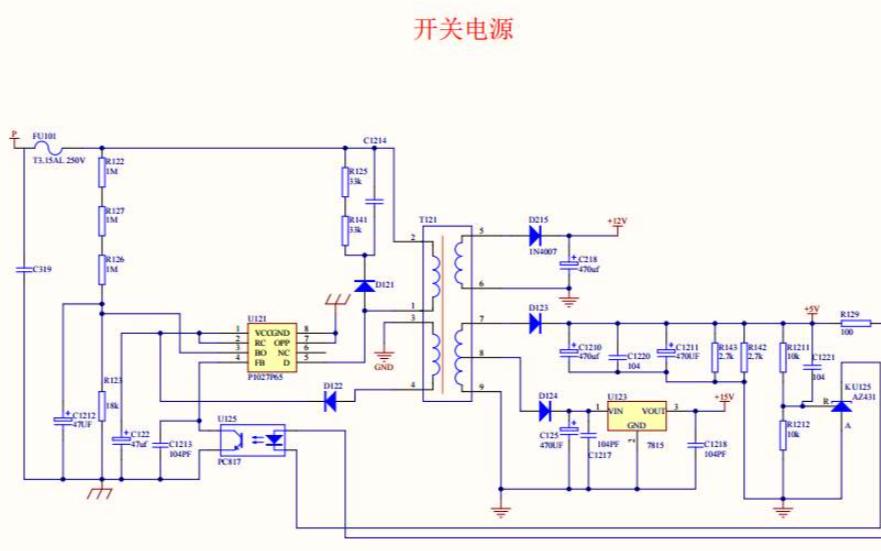 开关电源设计的方法有哪些