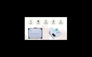 農藥殘留快速檢測儀的原理、特點及檢測范圍