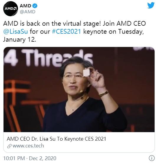 AMD可能将在CES活动中发布Ryzen 5000的移动处理器