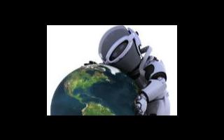 人工智能技术会发展成为邪恶的机器人吗