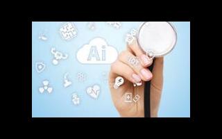 人工智能推动新一轮科技革命和产业变革