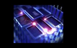 vivo将首发搭载Exynos 1080处理器的终端产品