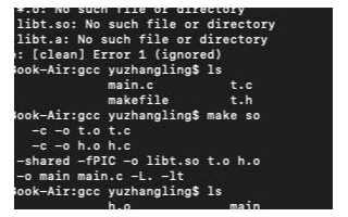 浅谈内核的Makefile、Kconfig和.config文件