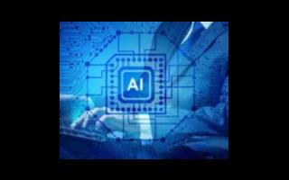 人工智能与良好公共政策之间的关系解析