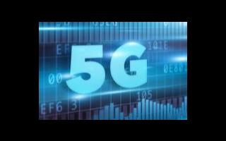 5G超高清监控摄像机通用技术规范发布