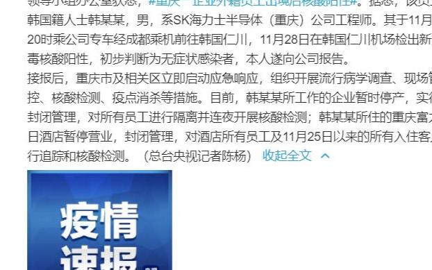 SK海力士一工廠因疫情停產,是否會影響內存產品產能