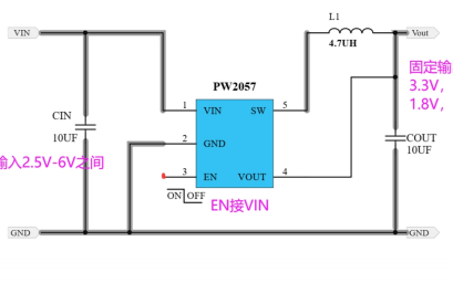 3.7V和5V降压到3V的降压芯片和LDO方案免费下载