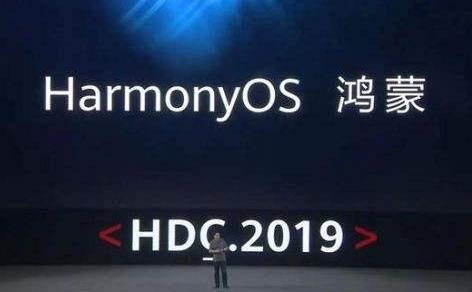 鸿蒙OS发布在即 华为mate 40升级或将搁浅