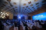 中国联通开启云计算国家队赋能新格局建设的征程