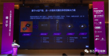 Mate40旗舰机搭载长江存储64层3D NAND