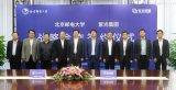 赵玉军转战人工智能领域,加入紫光集团