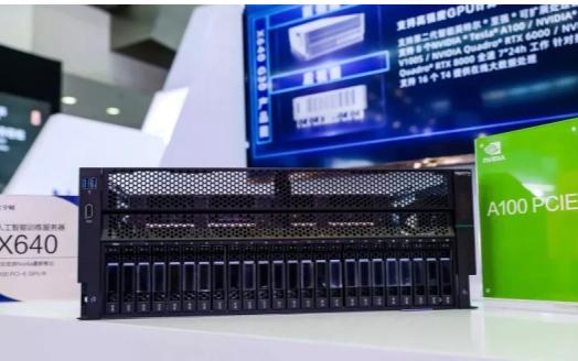 寧暢AI服務器將亮相GTC峰會  定制化助IDC便捷運維