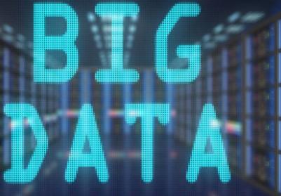 怎样应对大数据安全挑战?