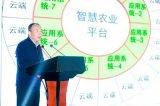 2020物联网标准创新发展论坛成功在京举办