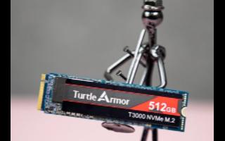 龜甲高性能M.2固態硬盤龜甲T3000的性能及功能評測