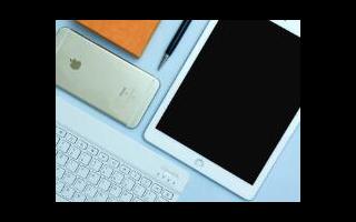 苹果将于2021年第一季度推出首款mini-LED iPad Pro