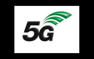 2020年我国5G通信产业同比增长128%,实现跨越式发展