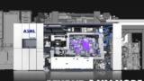 ASML已基本完成 1nm 光刻機設計