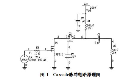 如何实现像增强器高速选通脉冲形成电路的设计