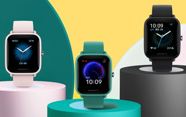 華米發布智能手表新品,將支持雙星定位+小愛同學
