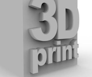 我国医疗3D打印应用驶入快车道