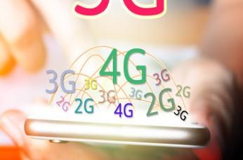 5G建设将大容量、低时延的网络传输将变为现实