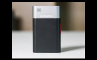 塞宾Audiowow无线声卡具备主动降噪功能,实现双声道录制