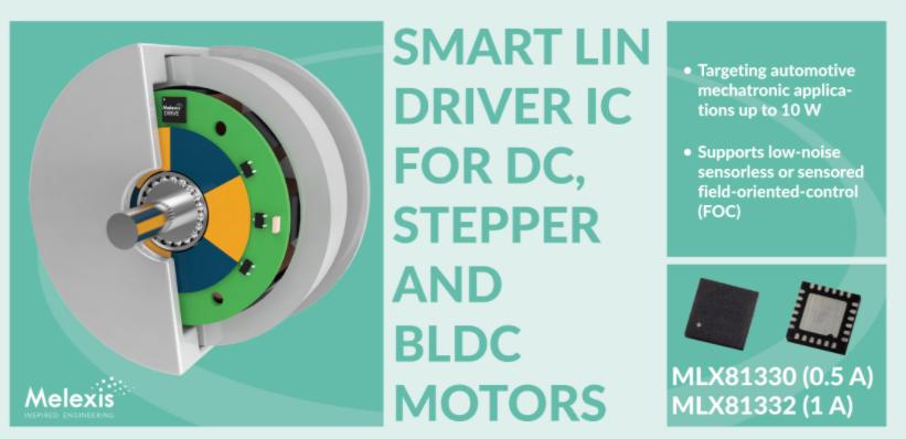 Melexis全集成LIN電機驅動器降低汽車行業機電一體化應用的材料成本