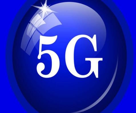 5G为网络视听带来更广阔前景