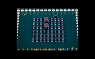 台积电今年四季度要向苹果出货15万片A14处理器