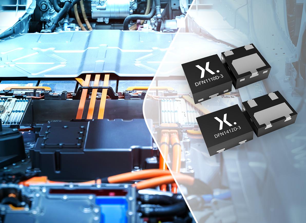 Nexperia推适用于CAN-FD应用的新款无引脚ESD保护器件,支持使用AOI工具