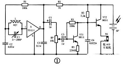 基于YS414制作的太阳能收音机