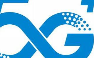 中国移动召开5G泛智能终端渠道生态合作峰会