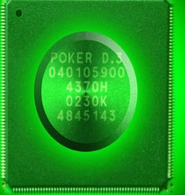 高通骁龙888处理器的特性分析