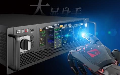 艾德克斯IT7800系列大功率交/直流電源,震撼來襲!
