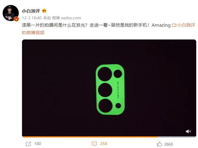 OPPO Reno5系列首次将夜光材质用在手机上