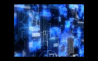 英特尔在集成光电技术方面取得快速进展