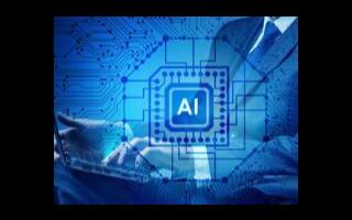 白宫为联邦机构使用人工智能制定指导方针