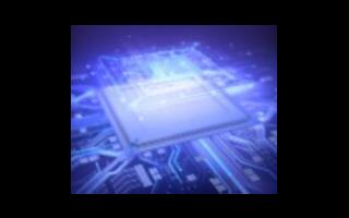 亚马逊与苹果抛弃英特尔芯片,机算行业话语权或将转移