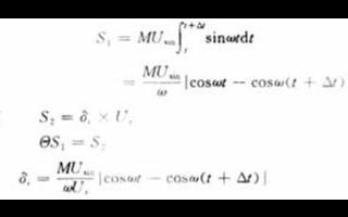 基于DSP器件TMS320C2000实现小数的算术运算和乘积验算研究