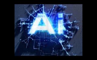 人工智能发展的神奇变化