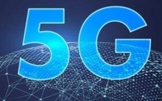资讯:英特尔5.6亿出售部分芯片业务 联发科接盘