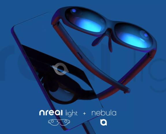 沃达丰将推Nreal Light眼镜,增强AR/MR体验