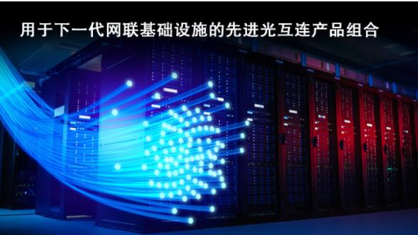 瑞薩電子推出業界首款CMOS工藝集成化CDR  擴展其光通信產品組合,適用于PAM4應用