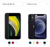 苹果iPhoneSE3屏幕会有多大?