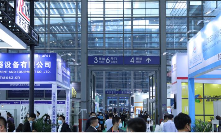 2020華南工業智造展及智造會議昨天隆重開幕 解讀智造新發展及締造更多商貿良機