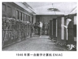 光刻技术的发展史