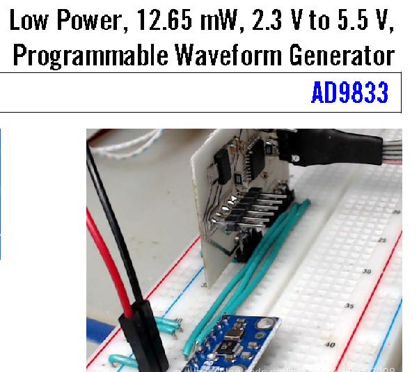 可編程波形發生器 AD9833模塊及測試實驗
